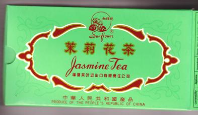 jasmineBox